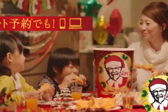 KFC i Japan